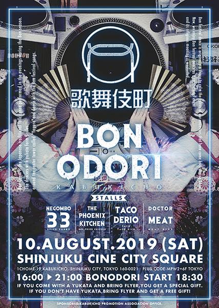 BONODORI_web.jpg